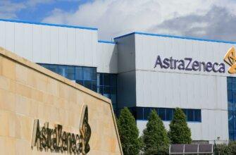 Фармкомпания AstraZeneka