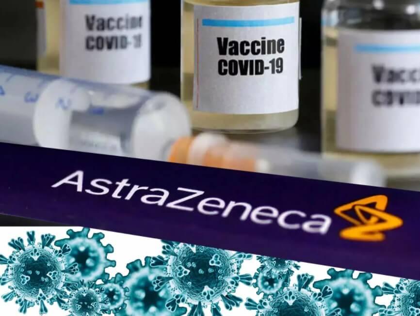 Astrazeneca - вакцина от коронавируса
